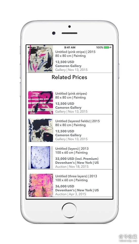 Screenshot Prices Iphone